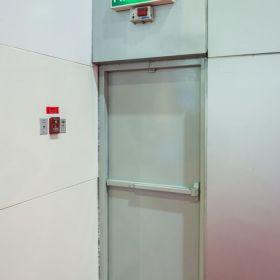 Ispitivanje protupožarnih vrata